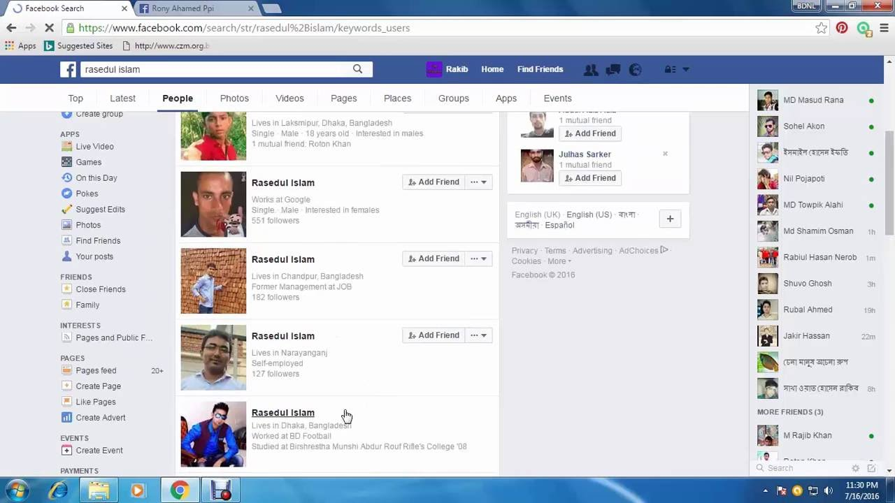 How to Search Facebook Friends by Name Email Phone Number in the Search Bar  New Tutorial FB Tips 14