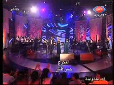 Ghada Ragab |Bent El Shalabia |   غادة رجب | بنت الشلبية  [ TRT ]