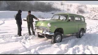 Москвич 411 Ретро-вседорожник - универсал