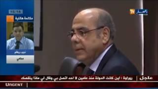 شاهد العقوبة الصادرة في حق رئيس الاتحادية محمد روراوة بعد سب منتقديه