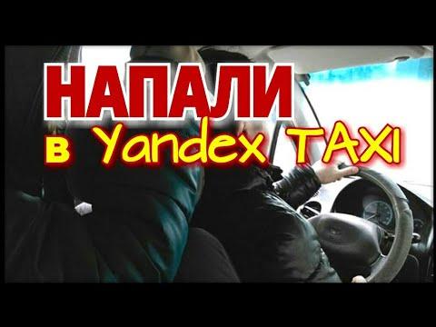 Служба поддержки гет такси телефон москва для водителей