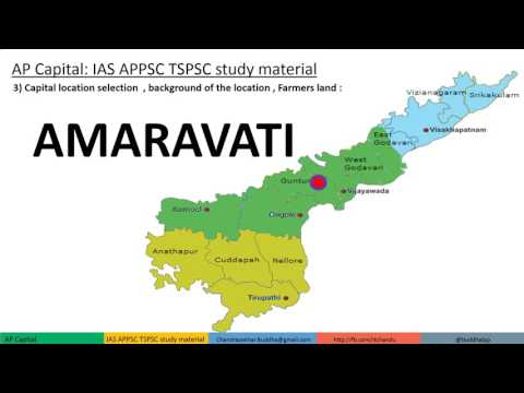AP Capital IAS APPSC TSPSC study material by Buddha Chandrasekhar