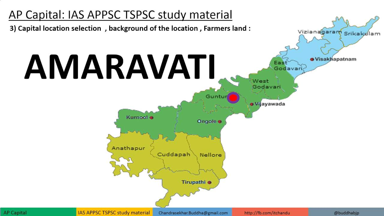 Ap capital ias appsc tspsc study material by buddha chandrasekhar ap capital ias appsc tspsc study material by buddha chandrasekhar malvernweather Choice Image