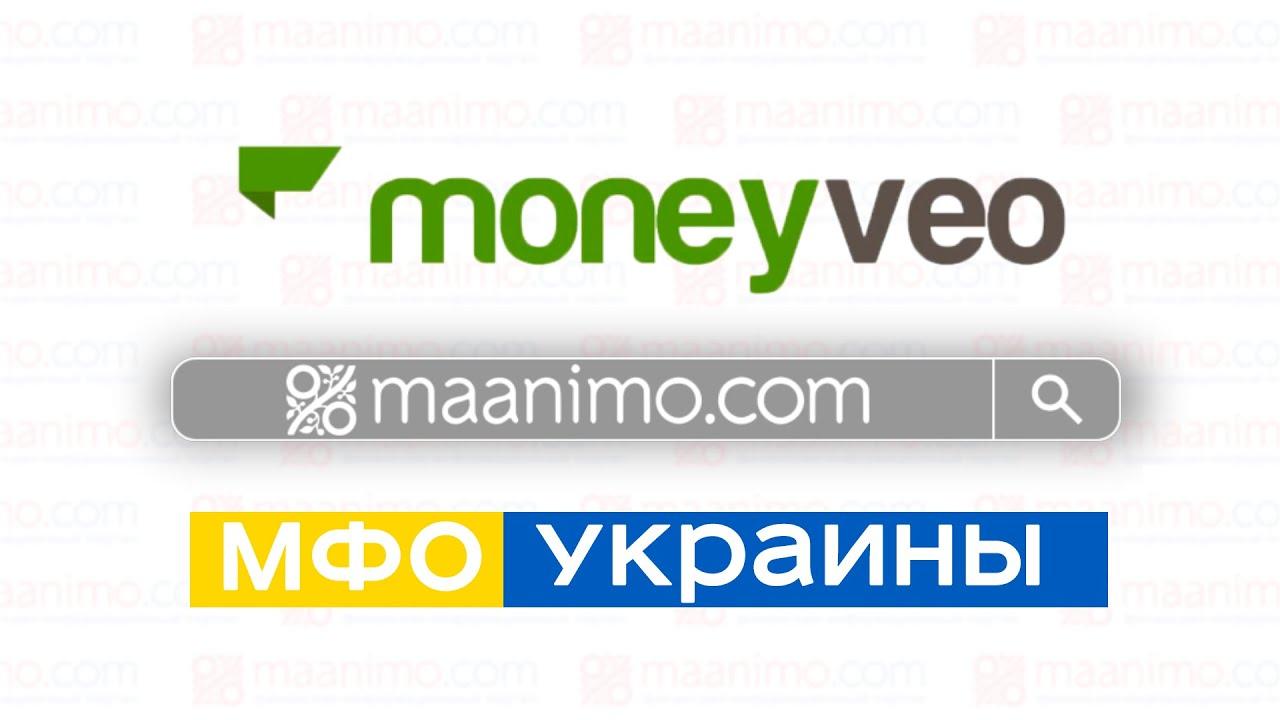 Манивео украина взять кредит