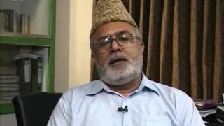 Ramazan and Eid in the light of Fiqah - Program 4 (Urdu)