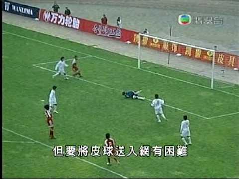 第31屆省港盃-廣東3:1香港(首回合) - YouTube