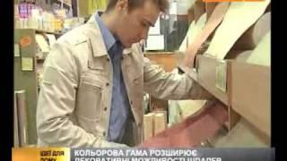 Цветовая гамма обоев: играем с пространством(ubr.ua - украинский бизнес ресурс : Выбирая обои, было бы крайне недальновидно пренебрегать возможностями..., 2010-11-24T11:04:18.000Z)