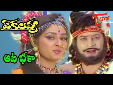 Ekalavya Songs - Aata Bhala - Krishna - Jayaprada
