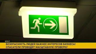 Масштабная проверка торговых центров проводится по всей Беларуси