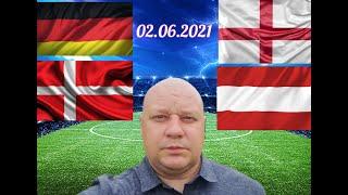 Товарищеские матчи Сборные Германия Дания Англия Австрия