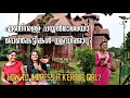 | HOW TO IMPRESS A GIRL? | Kerala Funny Girls Open Talk | Public Review