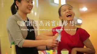 雲彩行動-小畫家青秀個人畫展X畫家Vivan Ching繪畫表演 10.22.2015
