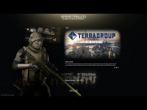 Escape From Tarkov, Classic Sniper.