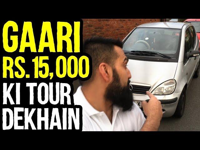Rs. 15,000 Ki Gaari Dekiyeh | Azad Chaiwala Show