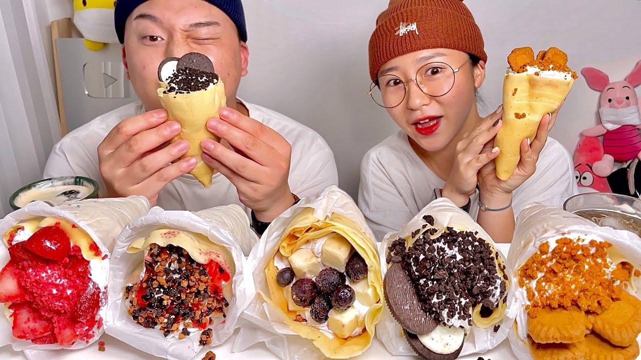 남자친구랑 누텔라 크레페 커플 디저트 먹방 Dessert Mukbang