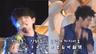 [繁中字幕] SHINee(Onew &Jonghyun)- 夢囈  잠꼬대(Please, Don