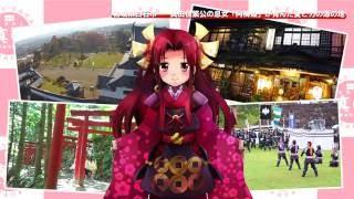 宮城県白石市に眠る、真田信繁が子に託した物語。 あれから400年、大阪...