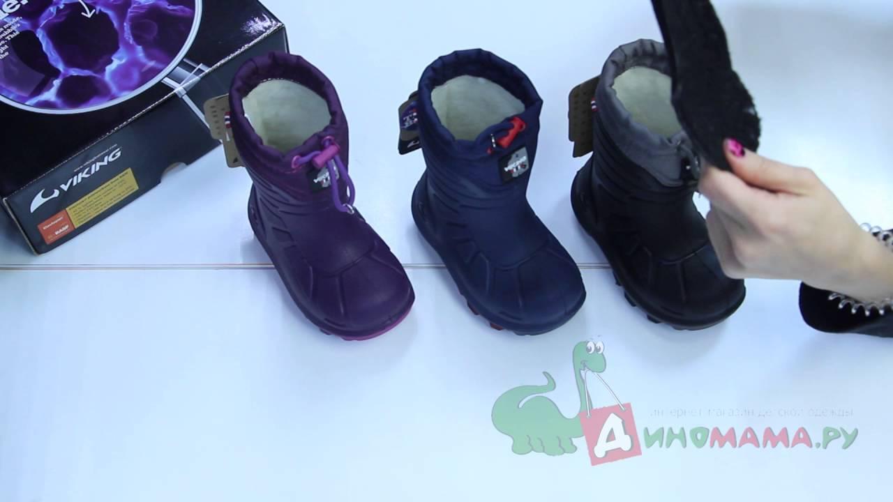 Интернет магазин детской обуви «мишутка» в самаре более 14 лет предоставляет качественный ассортимент ортопедической обуви для детей от ведущих мировых брендов с. Cascade white кроссовки viking р. Р. 25-35.