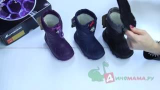 видео Детская обувь Viking (Викинг) — купить в Москве. Каталог зимней детской обуви Viking
