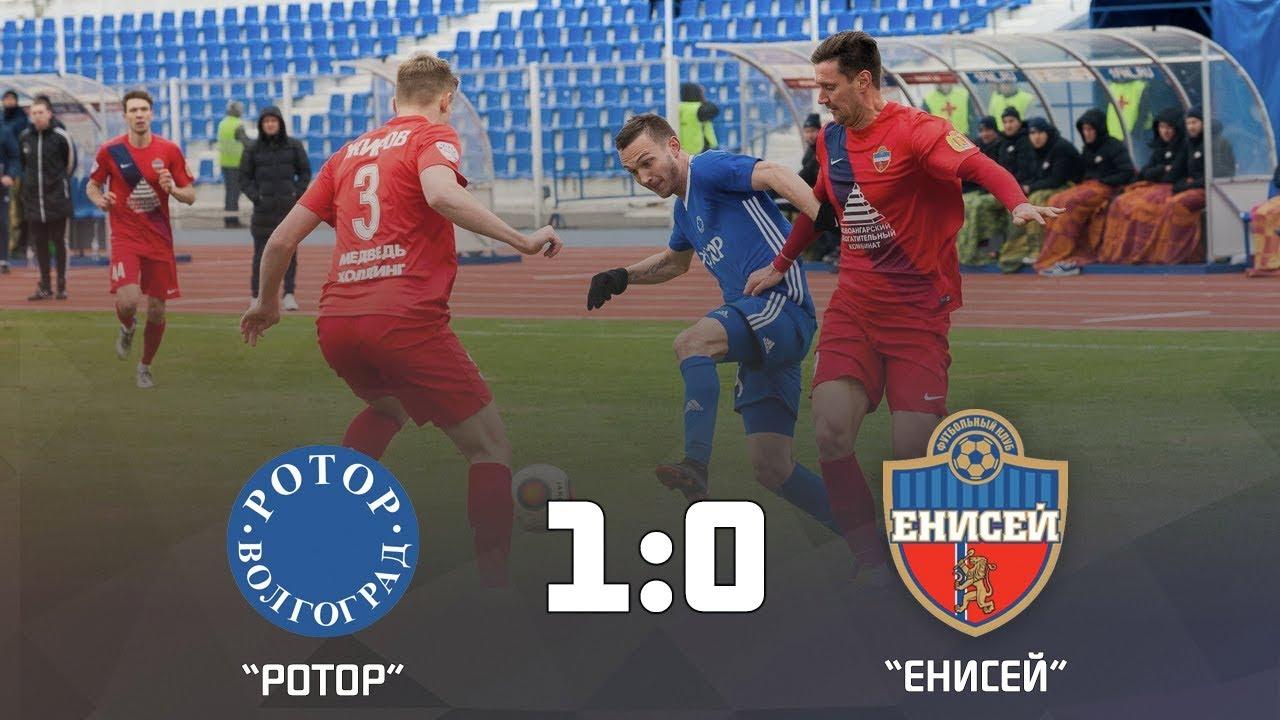 Прогноз на матч Локомотив М - Енисей: железнодорожники одержат победу в основное время