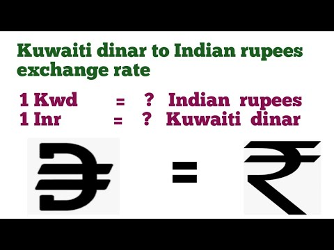 Kuwaiti Dinar To Indian Rupees Exchange Rate Today | Inr To Dinar | Kwd To Inr | 1 Kwd To Inr