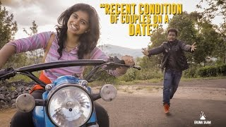 Eruma Saani | Recent Conditions of Couples on a Date thumbnail