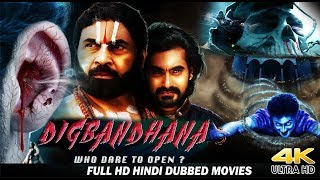 Digbandhana - HD Hindi Dubbed Movie 2018 - Nagineyudu, Danraj, Praveen, Prabu, Gopi