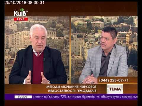 Телеканал Київ: 25.10.18 Громадська приймальня 08.10