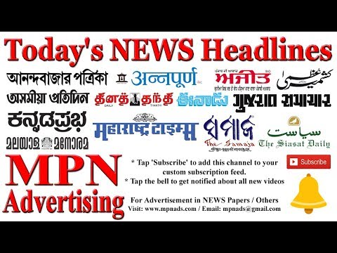 Today's Headlines from NEWS Papers |22-02-2018|