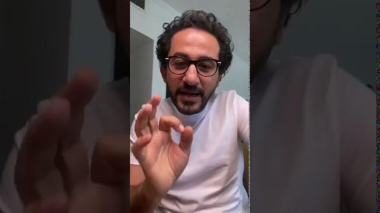 احمد حلمي ورسالة لطلاب الثانوي العام متخفوش من الامتحان انا سقط قبل كده