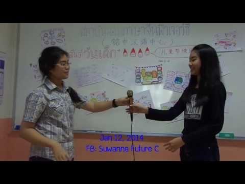 สนทนาภาษาจีนกลาง ประโยคที่ใช้บ่อย ซื้อของ ง่ายๆ สั้นๆ  พร้อมคำแปลไทย