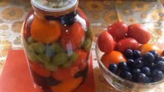 Маринованные помидоры с виноградом / Заготовки на зиму