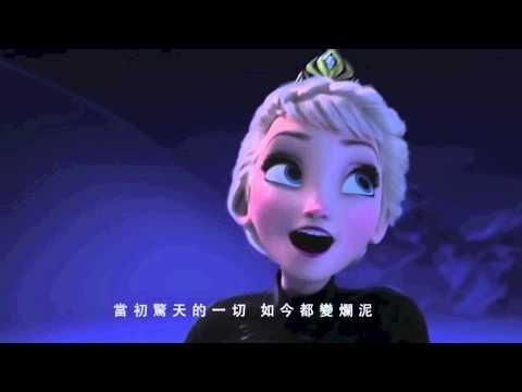 FROZEN 魔雪奇緣- Let it go 粵語版 《冰心鎖》(Cantonese Male Cover) 吳業坤