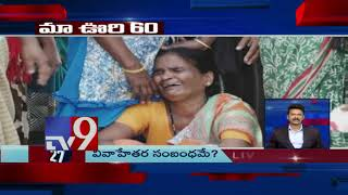 Maa Oori 60 || Top News From Telugu States || 22-10-2018 - TV9