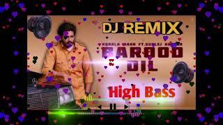 barood dil mp3## song download dj remix R.D.R SAINI