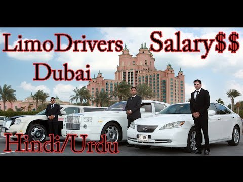 Limousine Driver Jobs In Dubai And Salary 2018