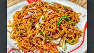 Veg Chowmein Recipe  veg noodels   10 मिनट में चाऊमीन बनाने का आसान तरीका  Veg Hakka Noodles