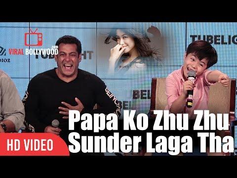 Papa Ko Zhu Zhu Sunder Laga Tha  Tubelight Little Boy Matin Trolls His Papaa