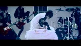 SCAPEGOAT-眠れない僕の趣味 (Nemurenai Boku no Shumi) MV 日羅中/ romaji& eng sub