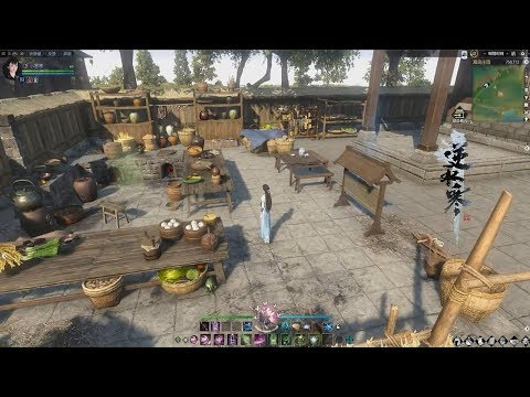 Justice Online Treacherous Waters 逆水寒 - CBT2 Housing System Demo Gameplay Preview 2018