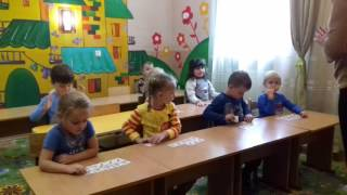 Знайка Одесса урок математики