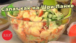 видео Кулинарные особенности гавайцев