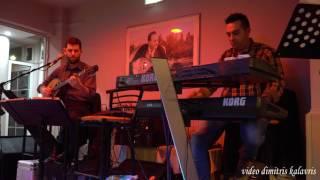 01 Vasia Fragou Leon Nikos Fryganiotis Dimitris Antoniou Giannis Xaitidis eisagogi solo armonio