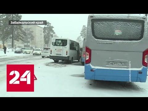 """""""Погода 24"""": восточные регионы страны замело снегом - Россия 24"""