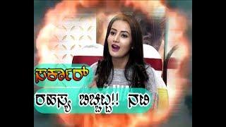 sarkar-new-kannada-film-releasing-sandalwood-news-not-bjp-congress-jds-government