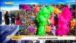 Georgian TV About Holi 2021 / Georgia. Tbilisi / ICC Lakshmi