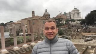 Как эффективно планировать - уроки Богатого Мозга (из Рима)