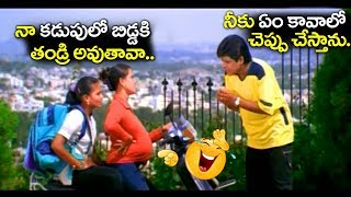 jr ntr fights