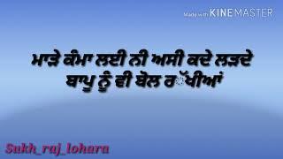 VCR song Jabby gill whatsapp punjabi video status by sukhraj lohara