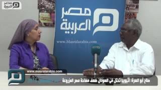 بالفيديو| صلاح أبو السرة: إثيوبيا تحتل فى السودان ضعف مساحة مصر المزروعة